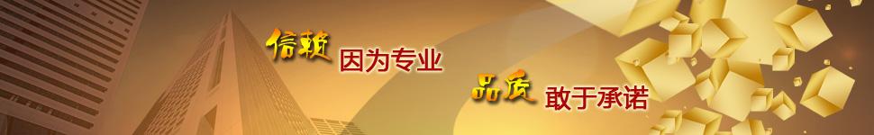 杭州传俊门控材料有限公司