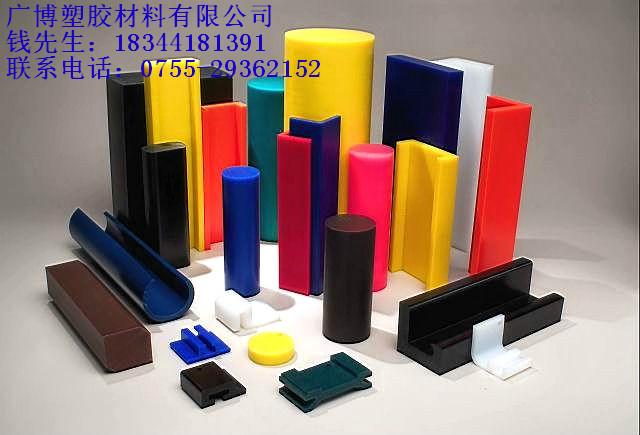 板批发;板样板图片;进口尼龙系列材料价格