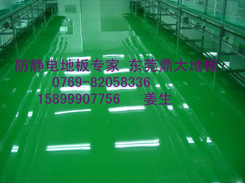 供应东莞工业净化环氧树脂地板漆