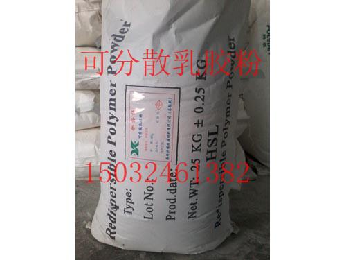 供应聚苯颗粒保温砂浆胶粉销售热线是多少