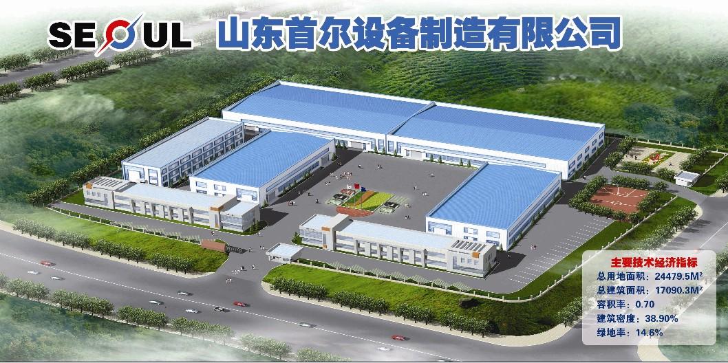 氧气管,高压管,空气乙炔管,山东首尔设备制造有再生胶v高压芳烃油图片