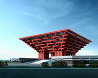 上海市世博会中国馆