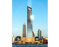 上海市环球金融中心