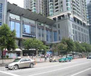 美国广州领事馆
