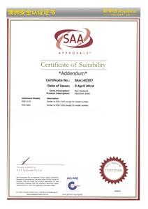 澳洲安全认证证书