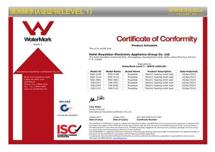 澳洲排水认证证书