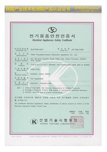 韩国产业技术检测院产品认证证书