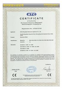 欧洲安全认证证书