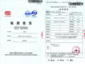 """通过国家权威检测机构检测,产品通过""""苯、 甲苯、乙苯、二甲苯、TVOC、可溶性重金属、 游离甲醛""""等多项检测,达到并远小于环保检 测标准值,且甲醛净化率高达84.3%,领先同 类产品。"""