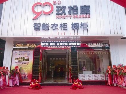 禅城250平方旗舰店 (1)