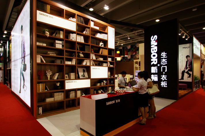2012年7月建博会衣柜展