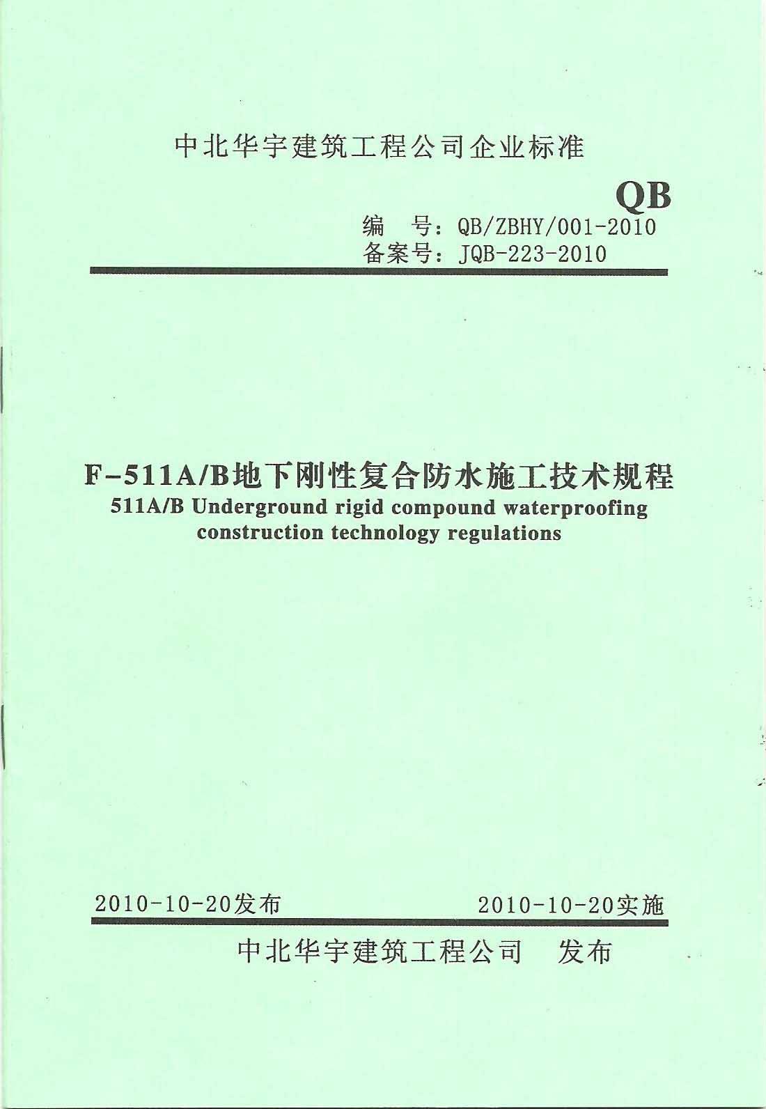 2010129124257800