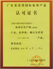 产品荣誉5