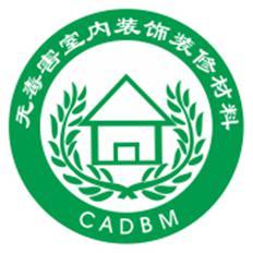 CADBM
