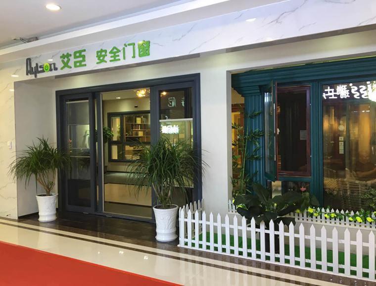 桂林门店1