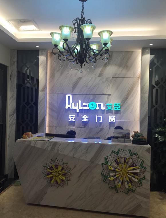 广西南宁门店