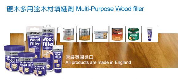 供应木材防腐涂料