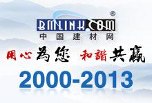 中国建材网能为您做什么