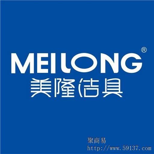 潮州市美隆陶瓷实业有限公司