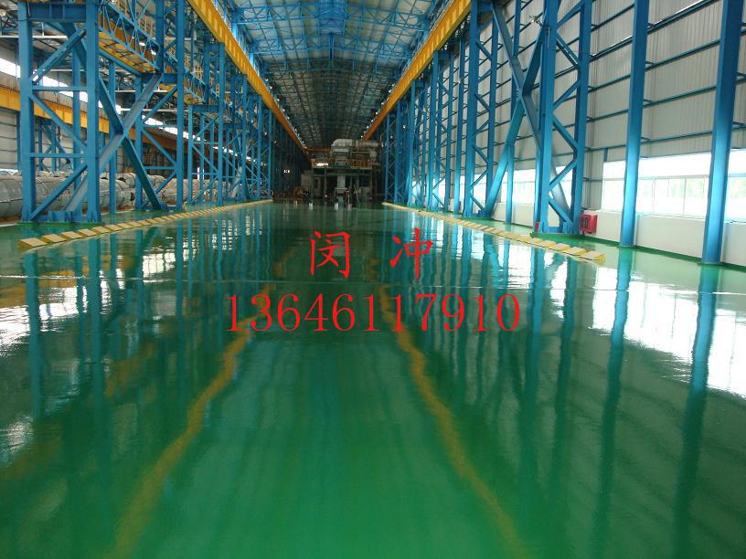 供应宝应环氧树脂自流平系列地坪