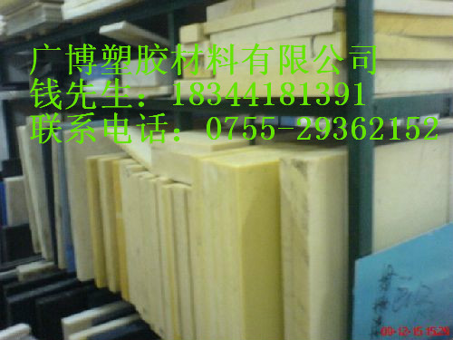 板批发;板样板图片;进口ABS材料价格