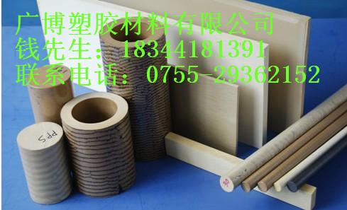 板批发;板样板图片;进口PPS材料价格