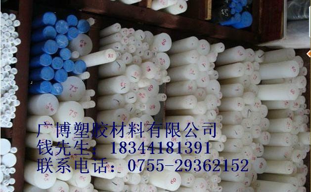 板批发;板样板图片'进口PBT材料价格