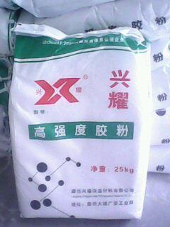 生产胶粉-胶粘剂-外墙保温胶粉 砂浆专用