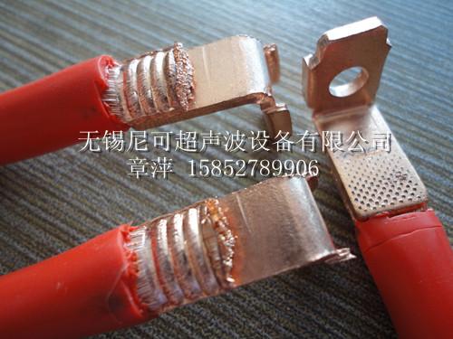 接线端子焊接机批发