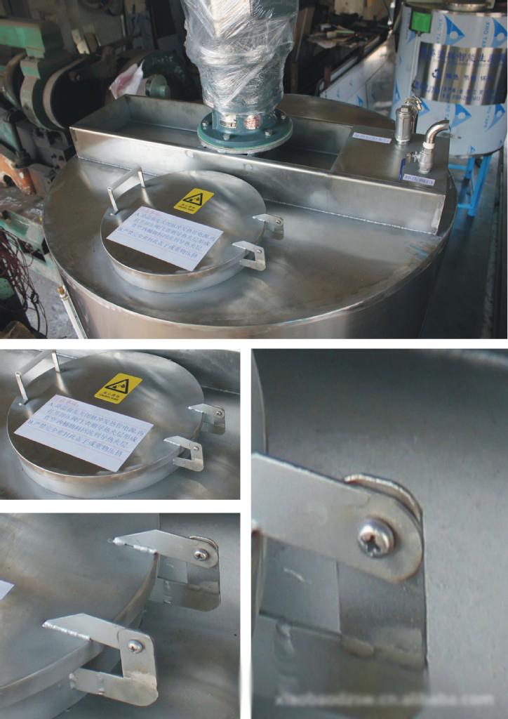 创业胶水 反应釜锅炉 建筑胶水