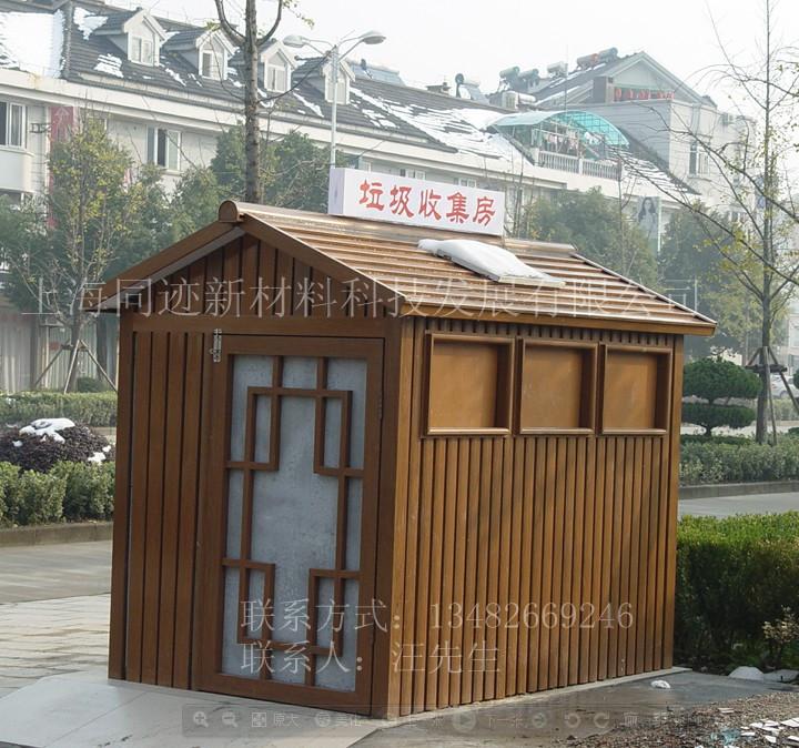 仿古垃圾桶|镀锌钢垃圾桶|金属垃圾桶-上海同迹新