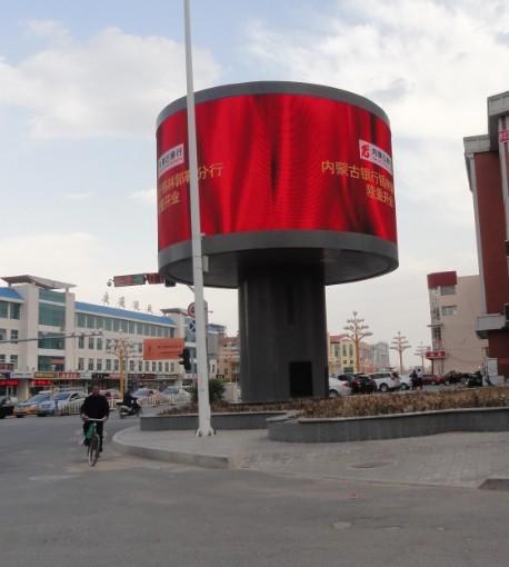 18平方米ph16mm 北京动物园四达枢纽大厦214led显示屏   213平方米ph