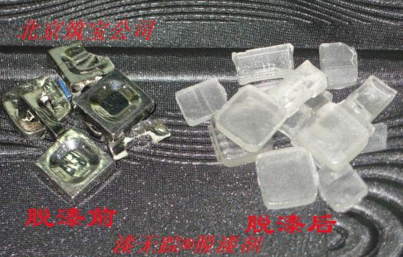北京脱漆剂厂家直销高效脱漆剂