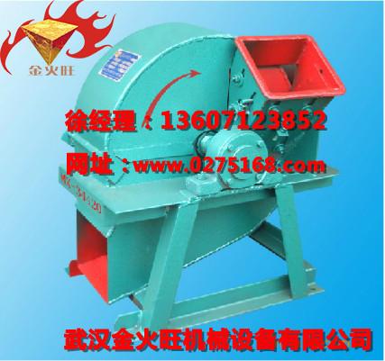 重庆机制木炭机投资万元轻松致富