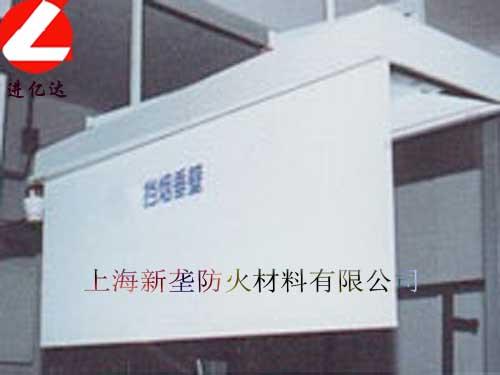 供应上海固定式挡烟垂壁
