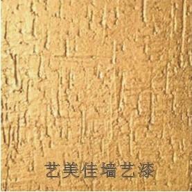 艺美佳液体壁纸厂家--供应艺美佳刮砂漆