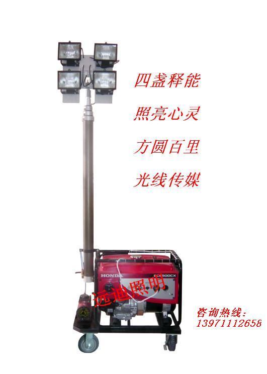 供应照明车,武汉照明厂家直销