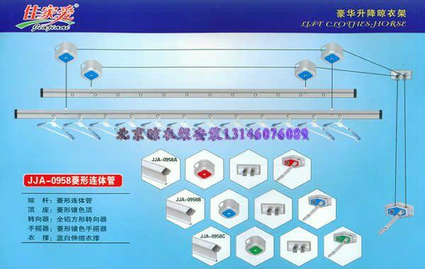 北京升降晾衣架带货安装