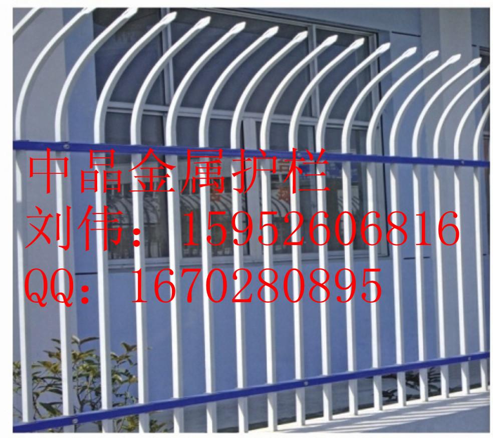 供应海门围墙栏杆,中晶海门锌钢围墙栏杆