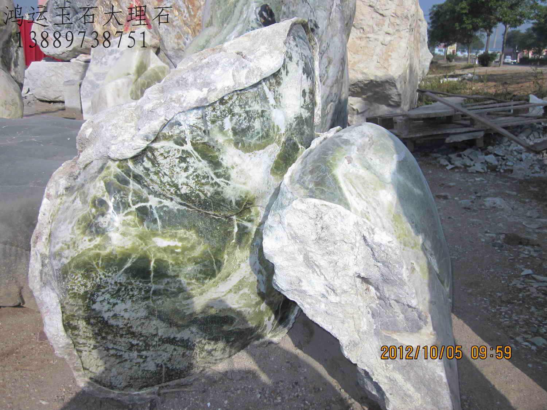供应【岫岩岫玉】蛇纹玉化大理石