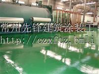 供应杭州环氧彩砂地坪 环氧防滑地坪