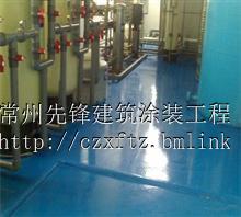 供应潍坊环氧树脂防腐地坪   安全环保