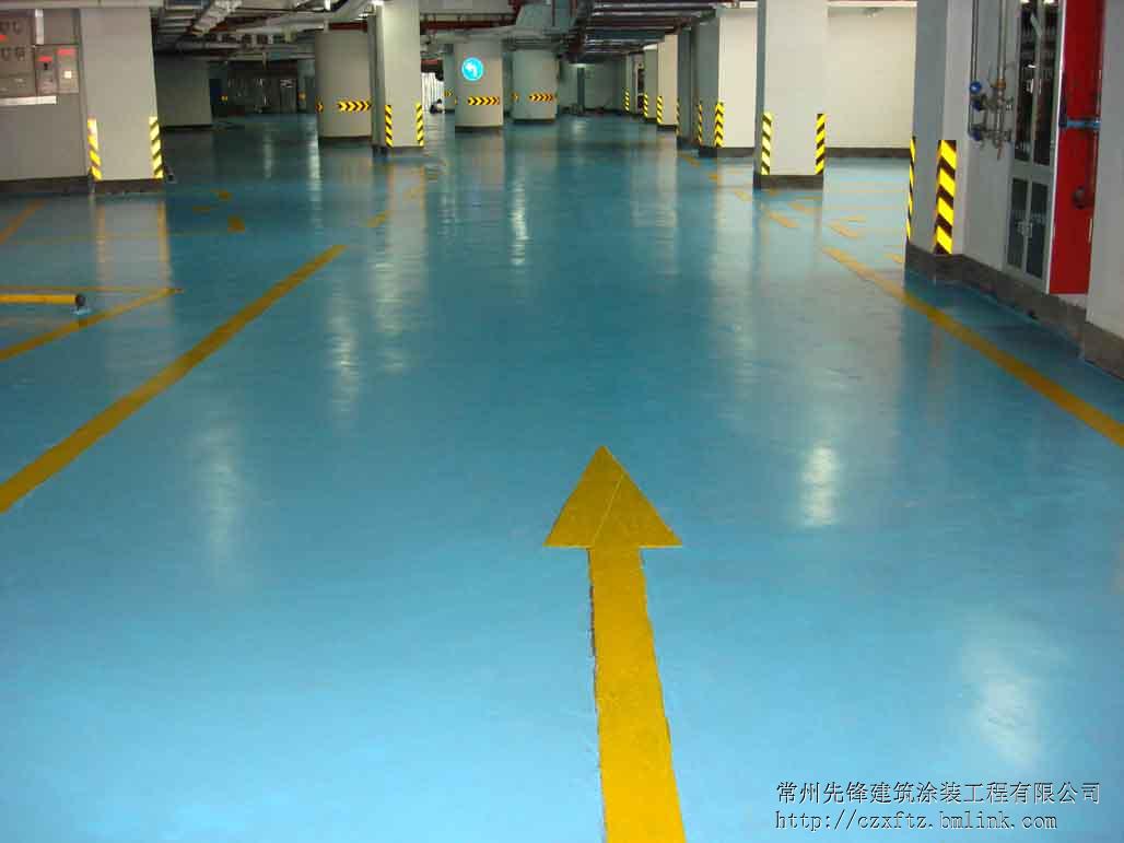供应永嘉超市环氧树脂防滑地坪施工