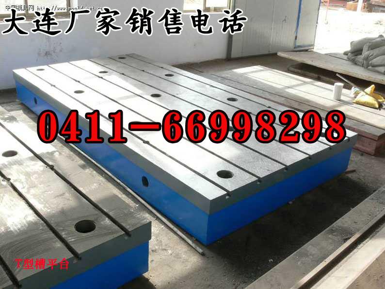 供应大连焊接工作平台