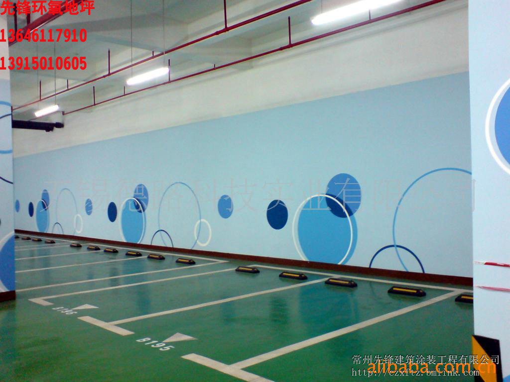 供应台州环氧停车场地坪施工 溶剂型地坪