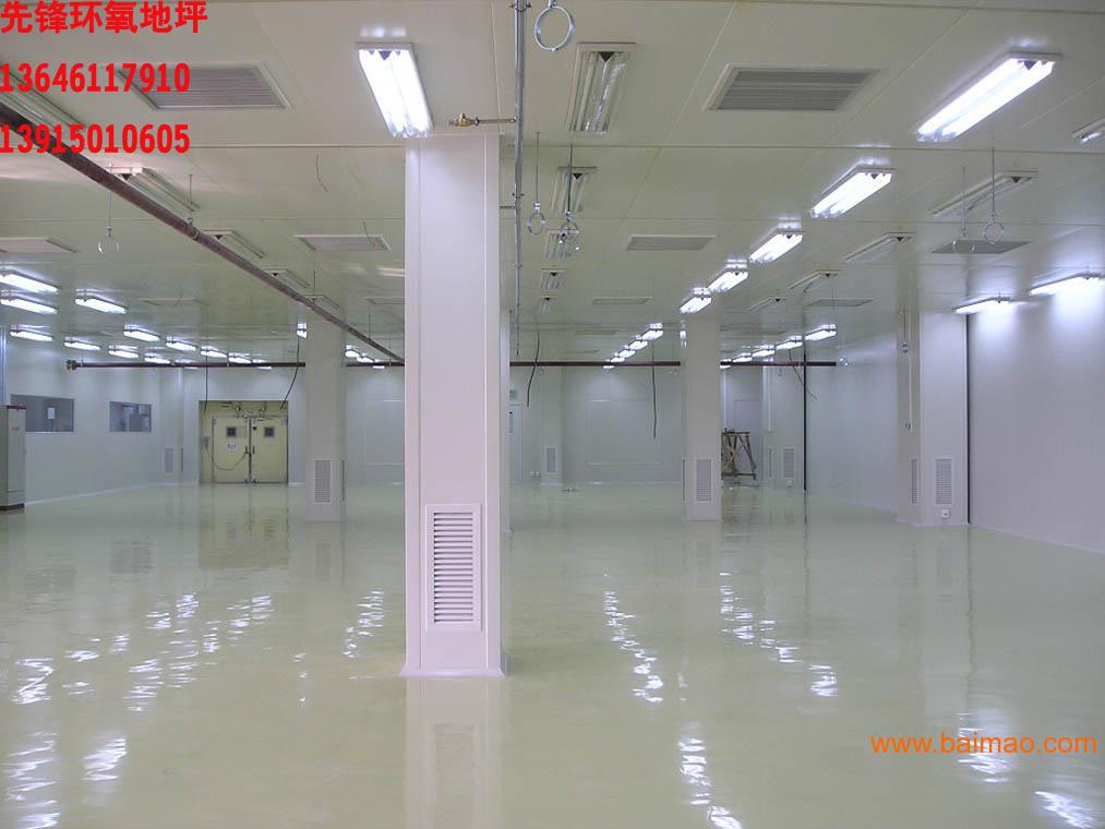 湖州生产车间环氧树脂自流平地坪-【效果图