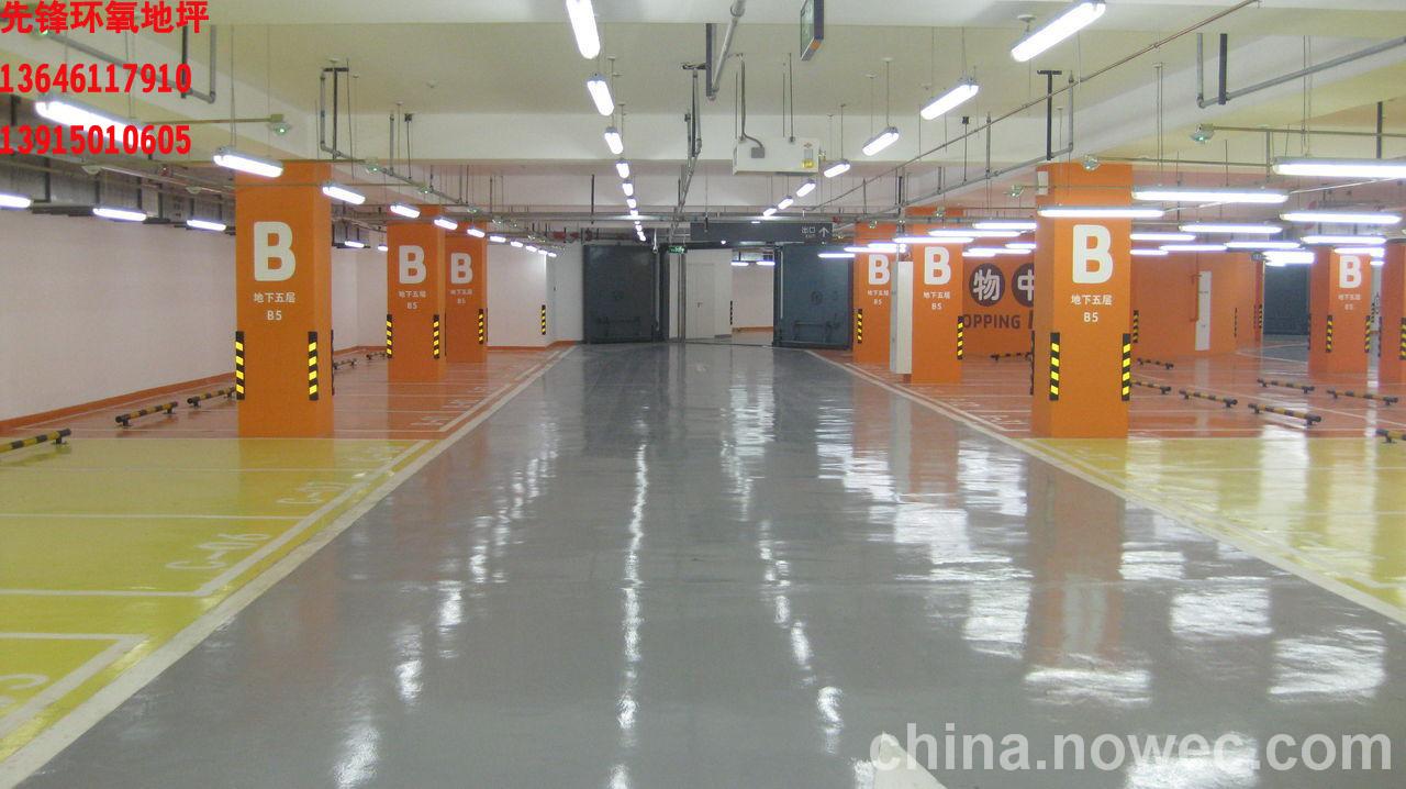 供应嘉兴无溶剂环氧树脂自流平地坪施工