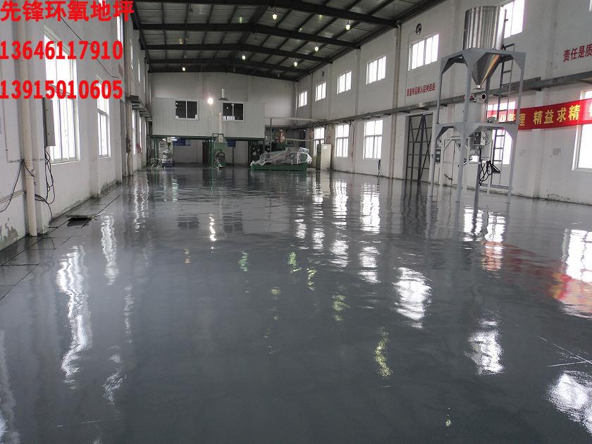 供应宁海环氧树脂防尘地坪 环氧水性地坪