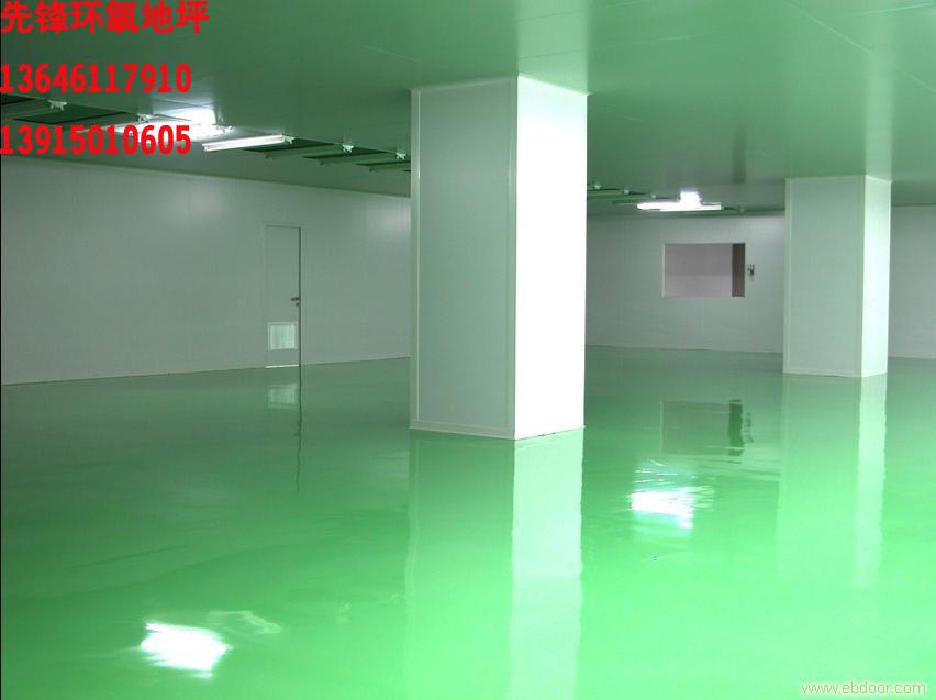 供应温州水性环氧自流平地坪 净化环氧地坪