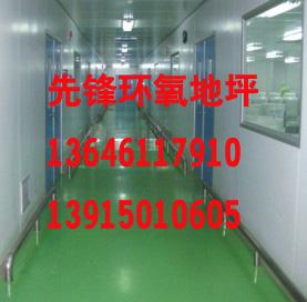 承接杭州金属厂环氧防腐地坪施工工程